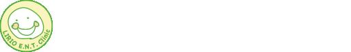 [東京都葛飾区亀有の耳鼻咽喉科]日曜診察